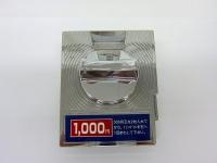ガチャコップL専用 1000円用コインメック