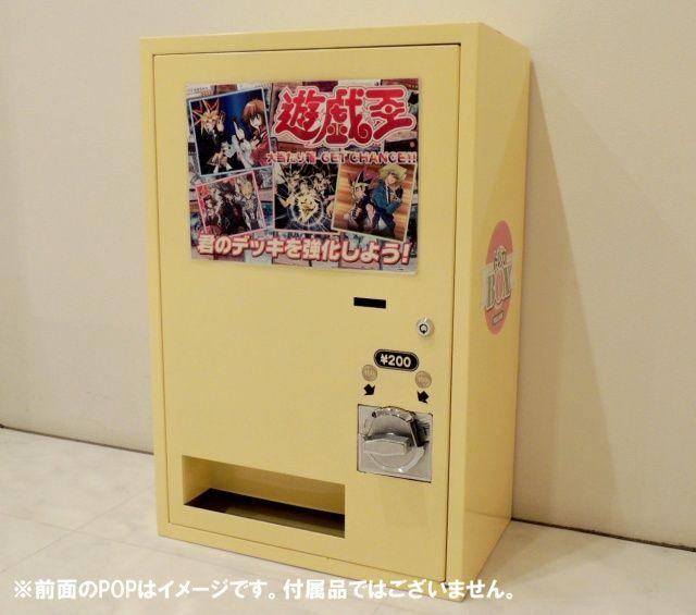 トレーディングカード販売機 トレカBOX